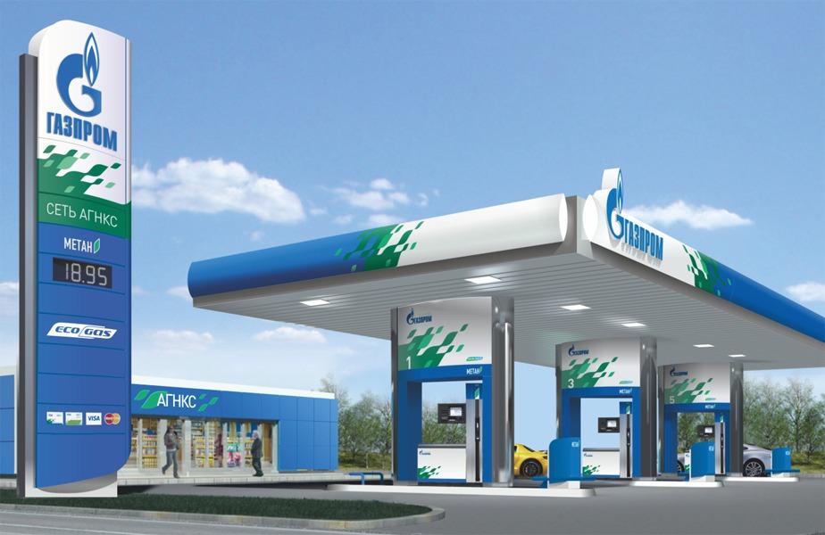 Газозаправочная станция для авто