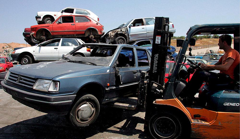 Изображение - Можно ли восстановить утилизированный автомобиль kak-vosstanovit-utilizirovannyy-avtomobil
