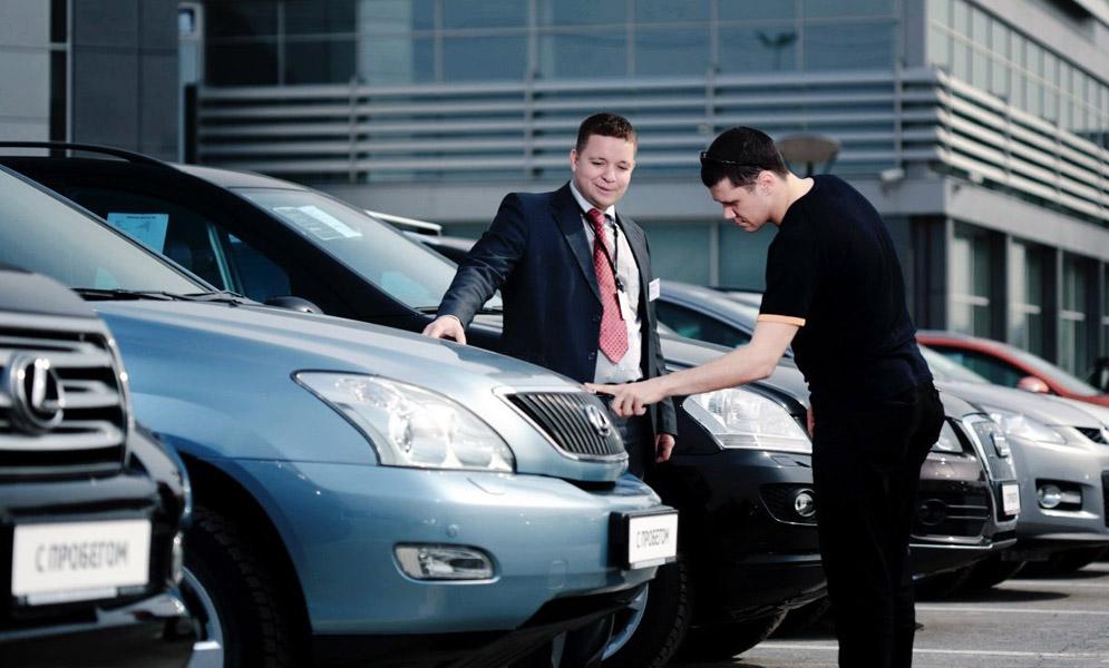 Оформление договора купли-продажи автомобиля