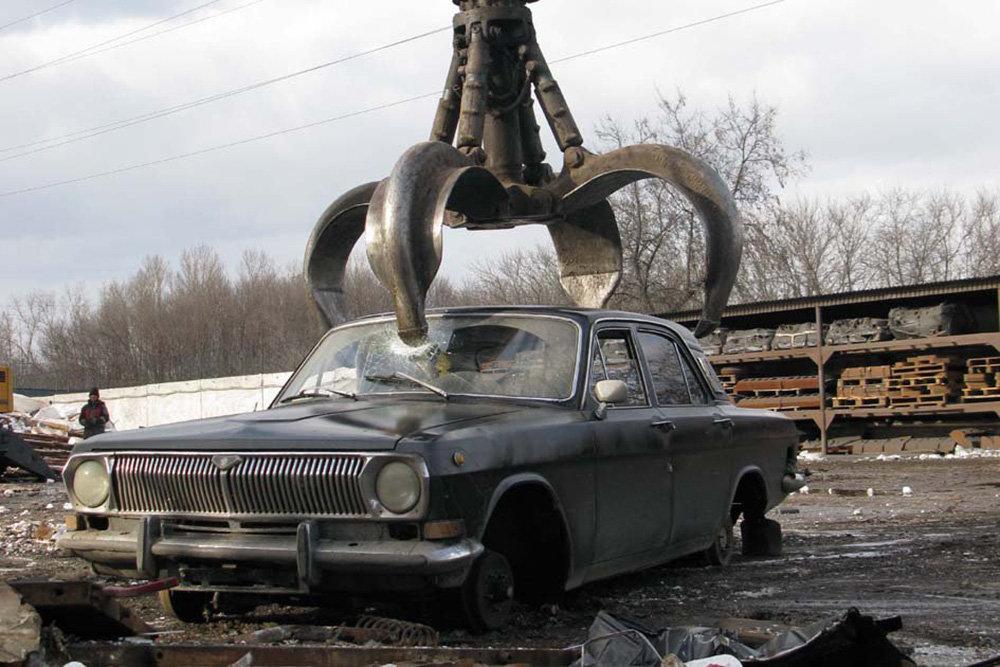 Изображение - Можно ли восстановить утилизированный автомобиль spisok-avto-pod-utilizaciju