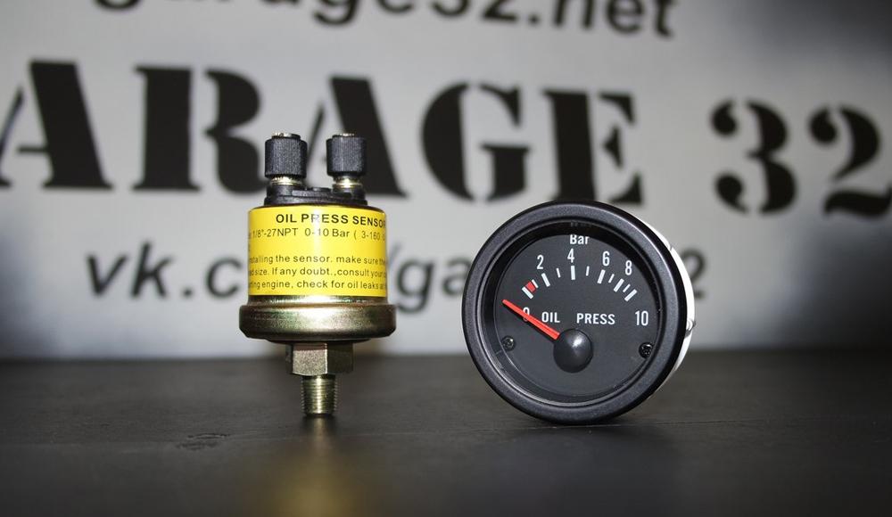 Загорается индикатор давления масла