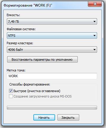 Форматирование USB-носителя