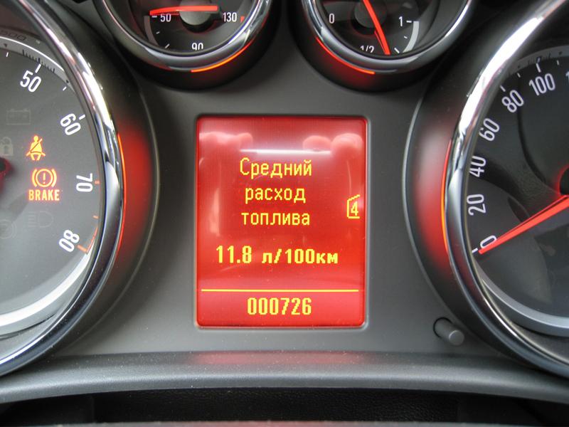 Как рассчитать расход топлива автомобиля