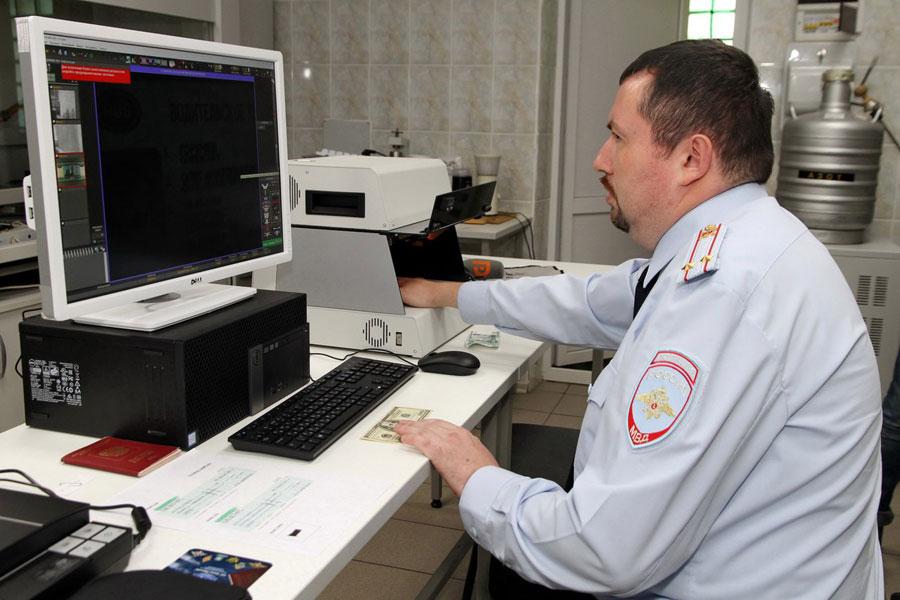 Экспертно-криминалистическое управление МВД России
