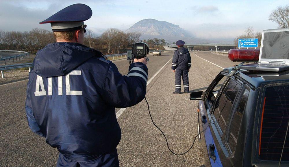 Какие предусмотрены штрафы за превышение скорости