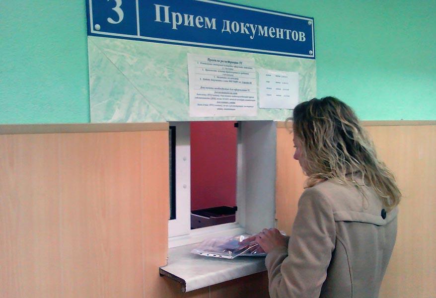 Получение документов в ГИБДД