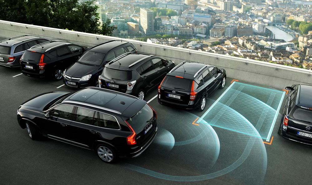 Интеллектуальная система парковки автомобиля