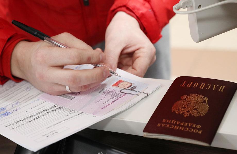 Нужно ли менять ОСАГО при замене водительских прав