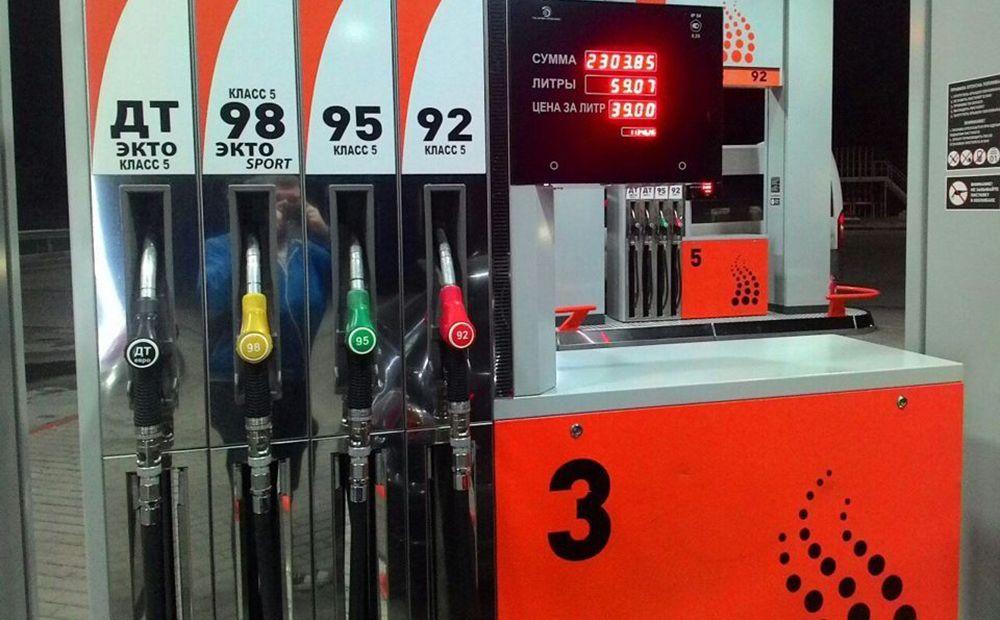 Экто и евро бензин в чем отличия