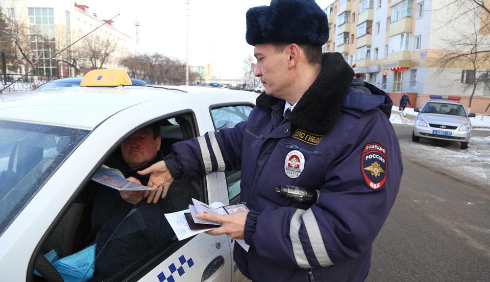 Проверка документов ГИБДД