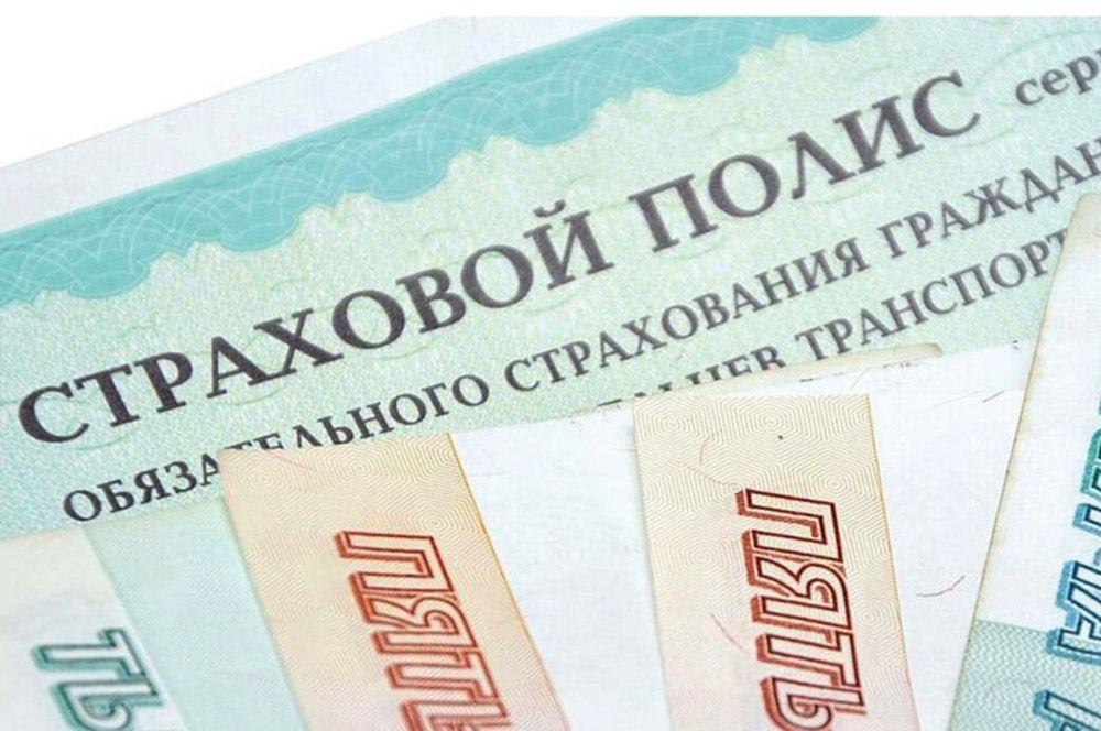 Возвращение денег за КАСКО