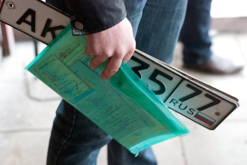 Отказ в регистрации автомобиля