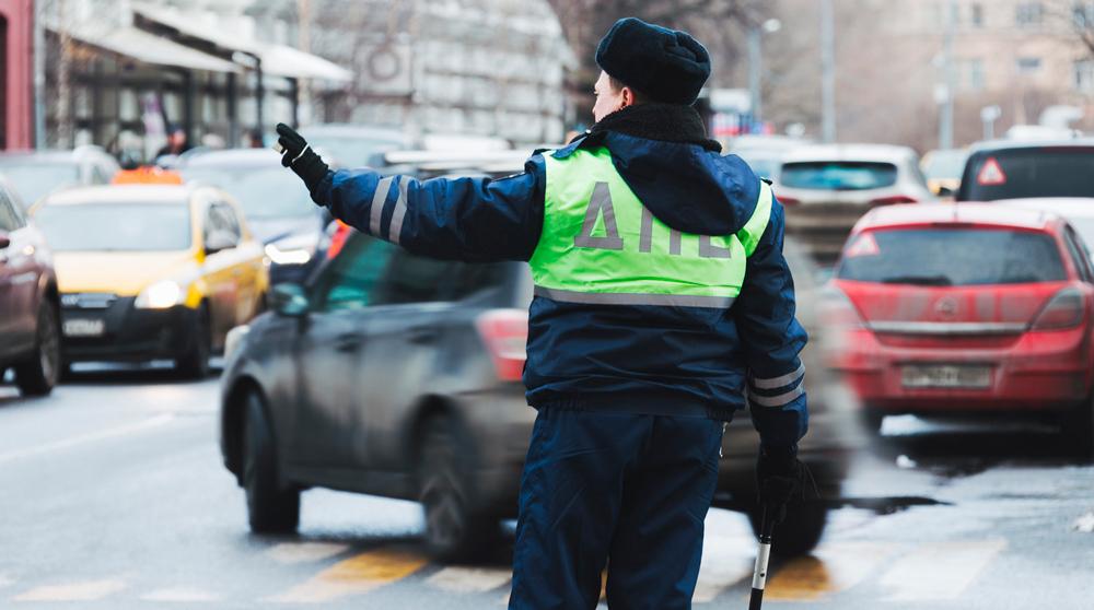 Штраф для водителя