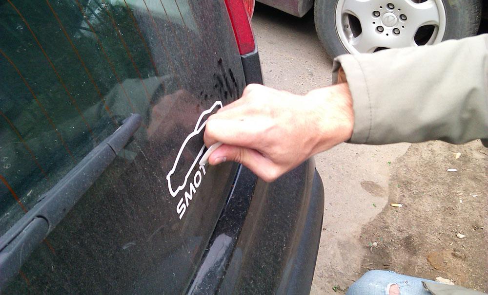 Как удалить клей после наклейки с машины