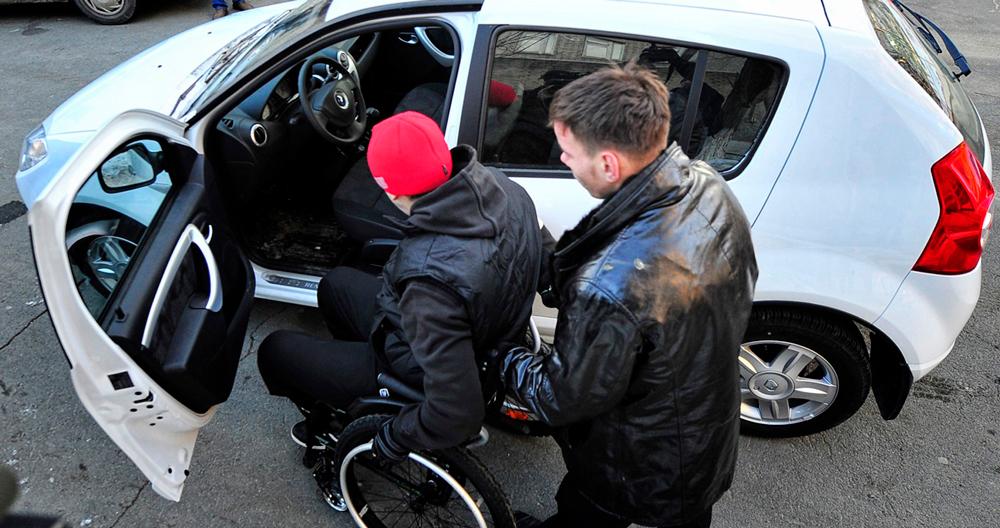 Противопоказания при наличии инвалидности