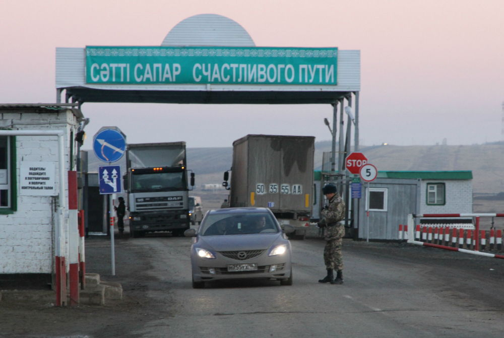 Граница Казахстан-Россия
