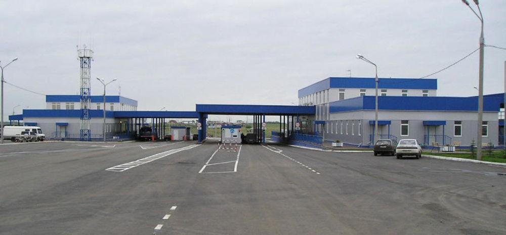 Казахстанско-российская граница