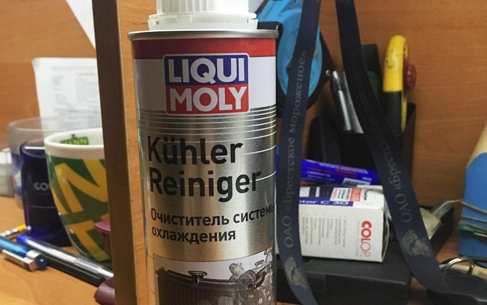 Liqui Moly Kuhler Reiniger