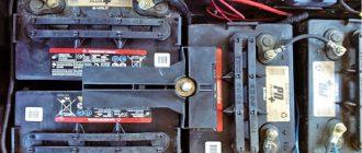 Обслуживаемый аккумулятор авто