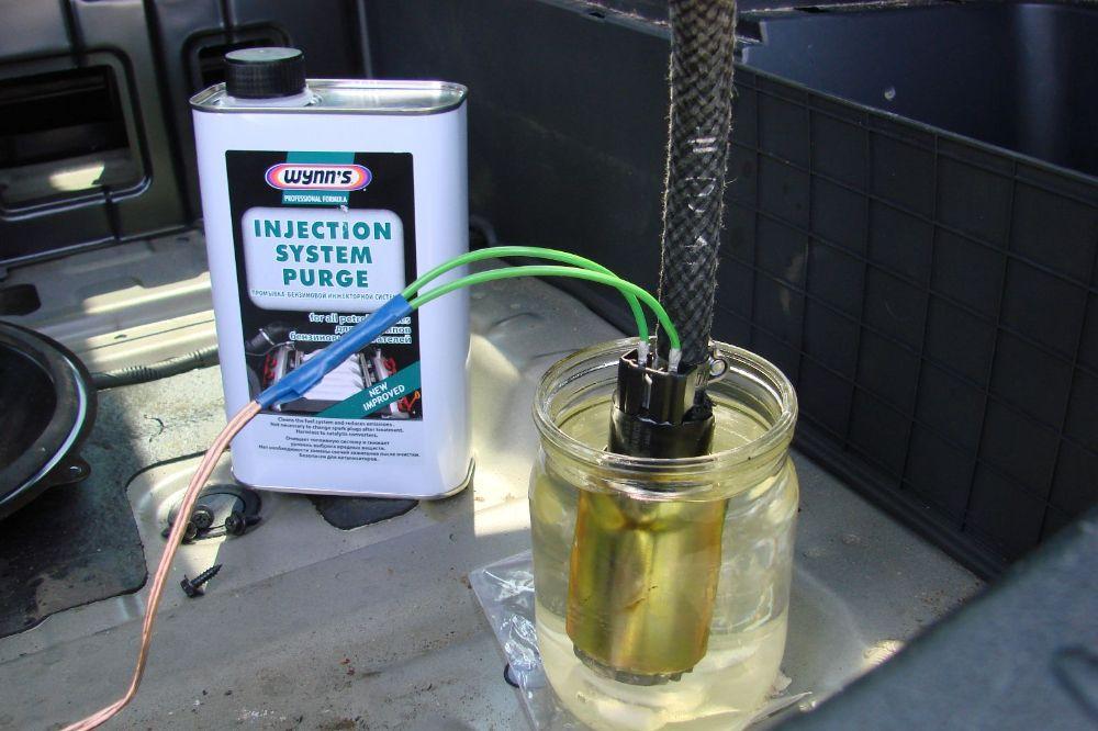 Промывка инжекторов