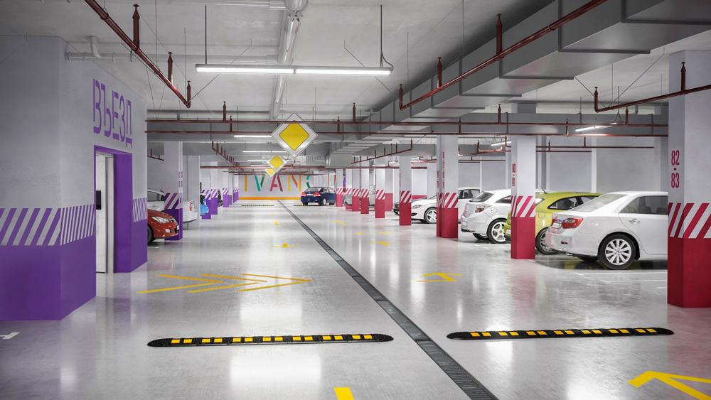 Выбор места для парковки