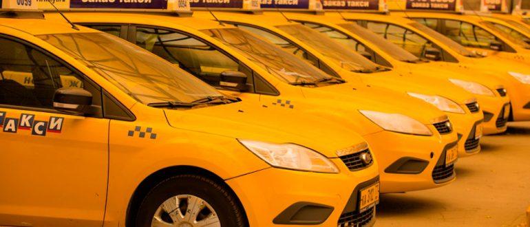 Жёлтые номера на отечественном автомобиле