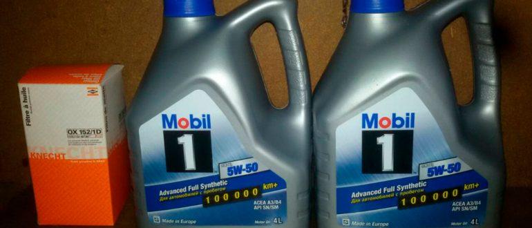 Какое масло лучше подходит для автомобиля с большим пробегом