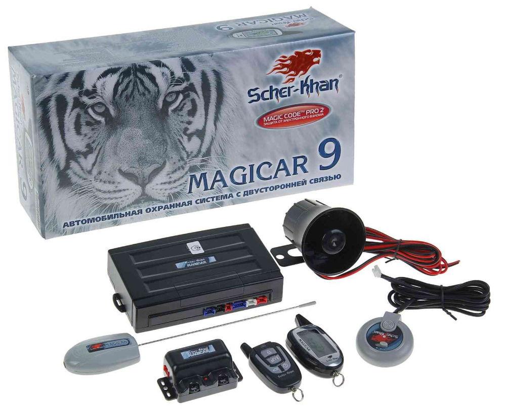 Scher-Khan Magicar 9