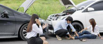 Авария с пострадавшими