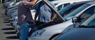 Как определить перекупщика автомобилей