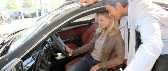 Как правильно купить кредитный автомобиль