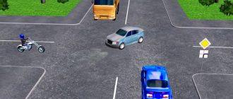 Как правильно проехать по нерегулируемому перекрёстку