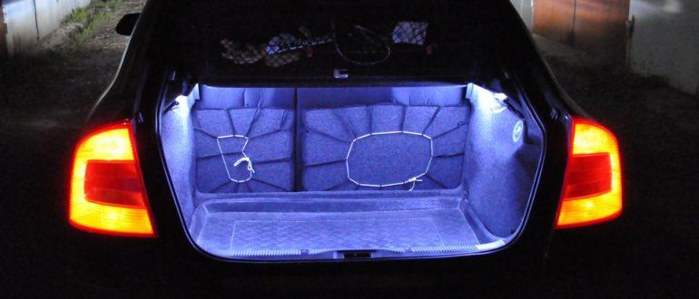 Как установить подсветку багажника на машине