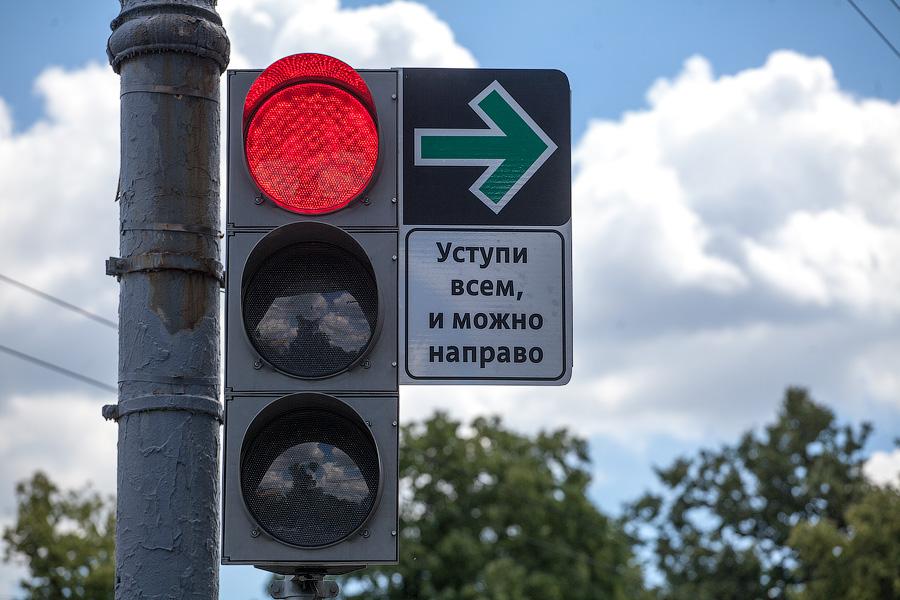 Правила проезда перекрёстков со светофорами