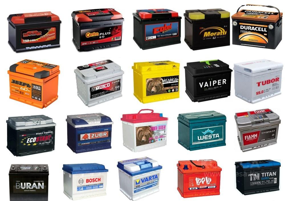 Аккумуляторы для машин