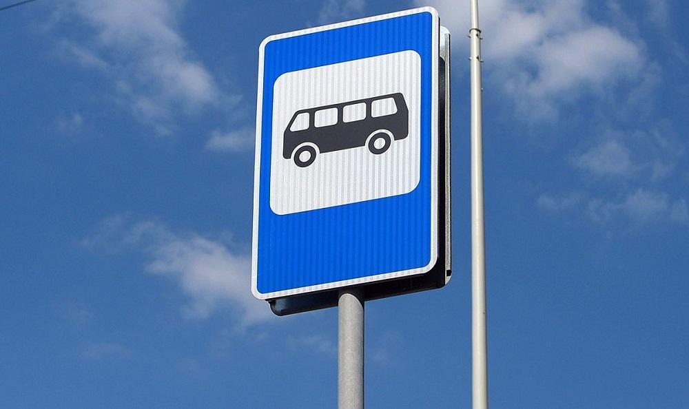 Автобусный знак