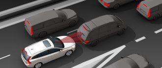 Автомобильная система предотвращения столкновений