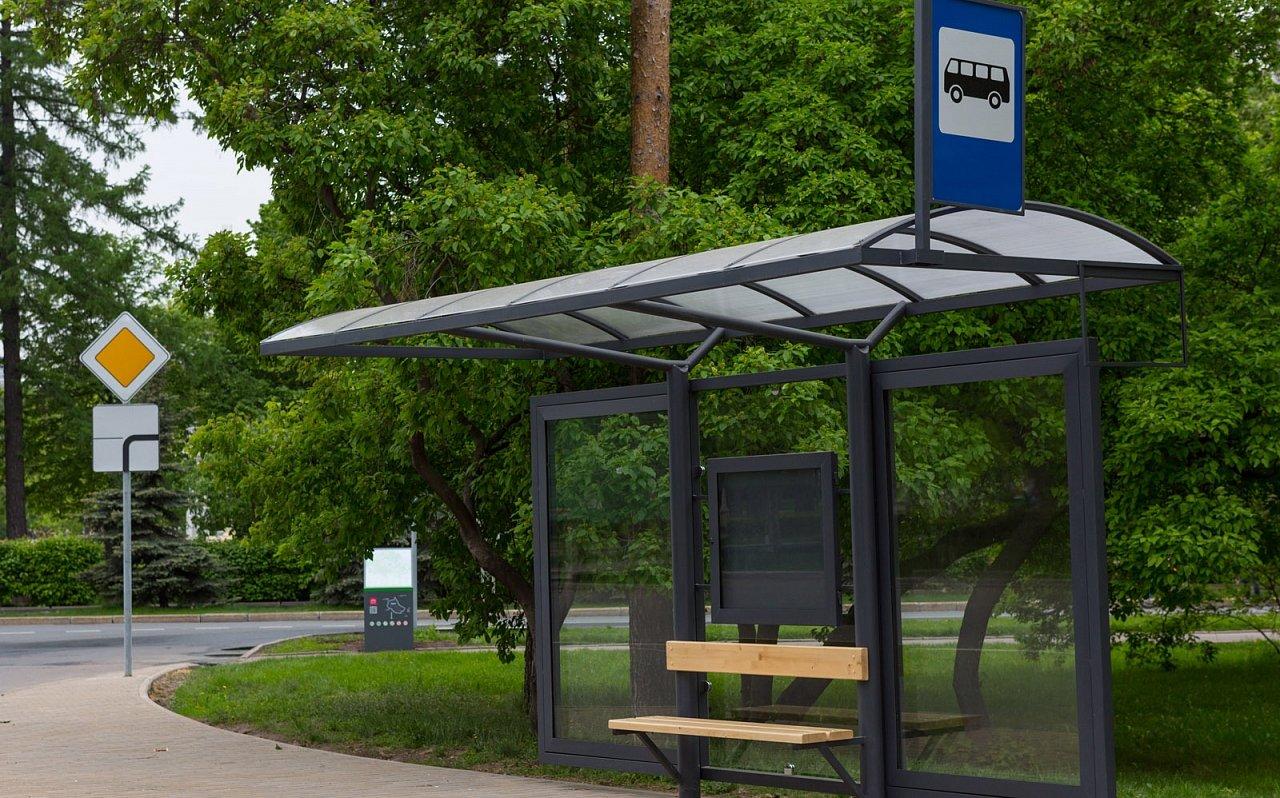 Остановка для автобуса