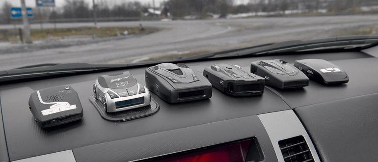Антирадары для автомобиля
