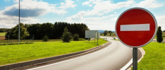 Empty Дорожный знак Кирпичwith signal