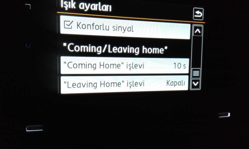Функции Coming Home и Leaving Home