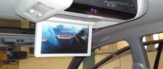 Потолочный монитор в авто