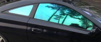 Тонировка хамелеон на машине