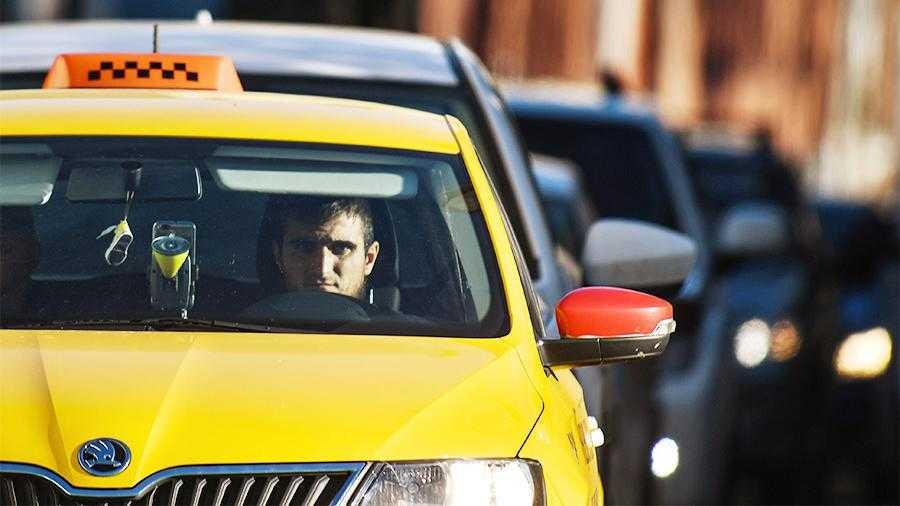 Транспортное средство в такси