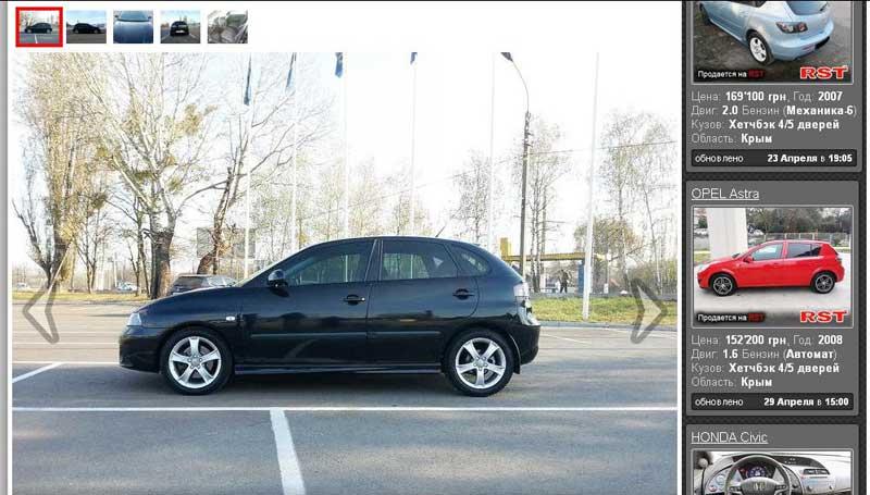 Фотографии автомобиля в объявлении о продаже