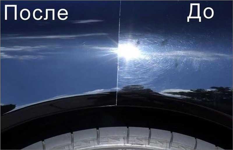 Кузов до и после нанесения жидкого стекла