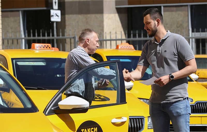 Продажа автомобиля из такси