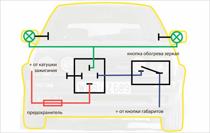 Схема подключения обогревателя зеркал