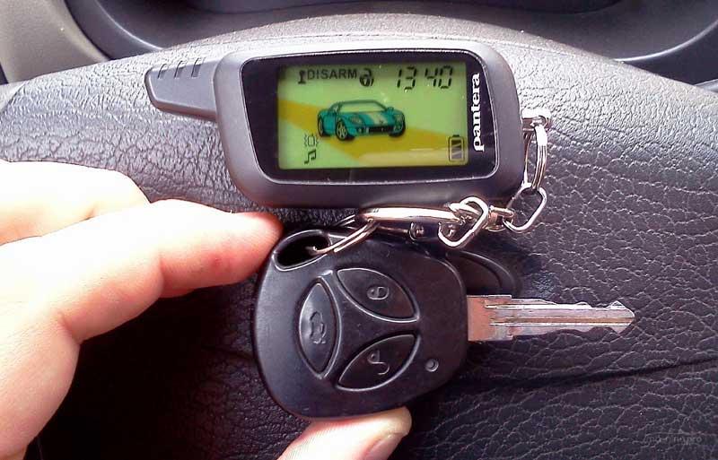 Сигнализация с функцией автозапуска