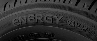 """""""Зеленые"""" шины с улучшенной износостойкостью"""